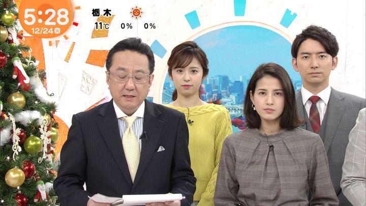 2019年12月24日久慈暁子の画像01枚目