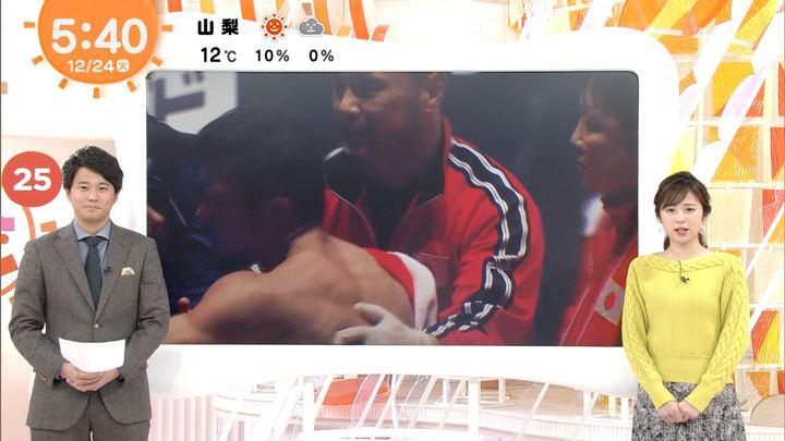2019年12月24日久慈暁子の画像02枚目