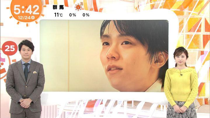 2019年12月24日久慈暁子の画像04枚目