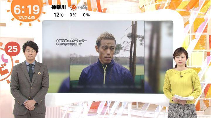 2019年12月24日久慈暁子の画像09枚目