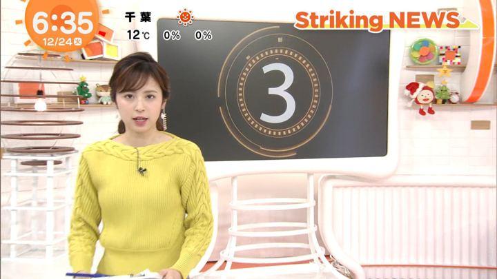 2019年12月24日久慈暁子の画像12枚目