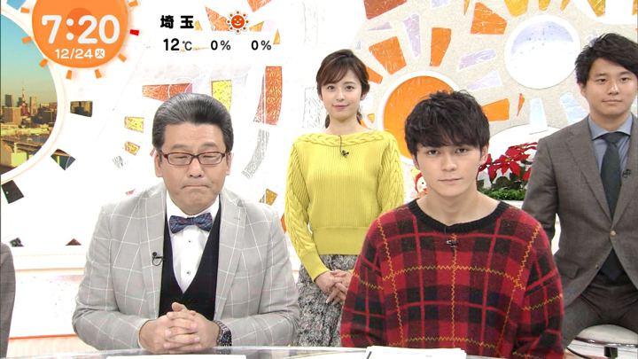 2019年12月24日久慈暁子の画像14枚目