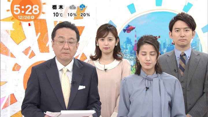 2019年12月26日久慈暁子の画像01枚目