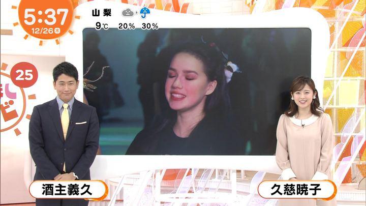2019年12月26日久慈暁子の画像02枚目