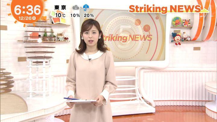 2019年12月26日久慈暁子の画像06枚目