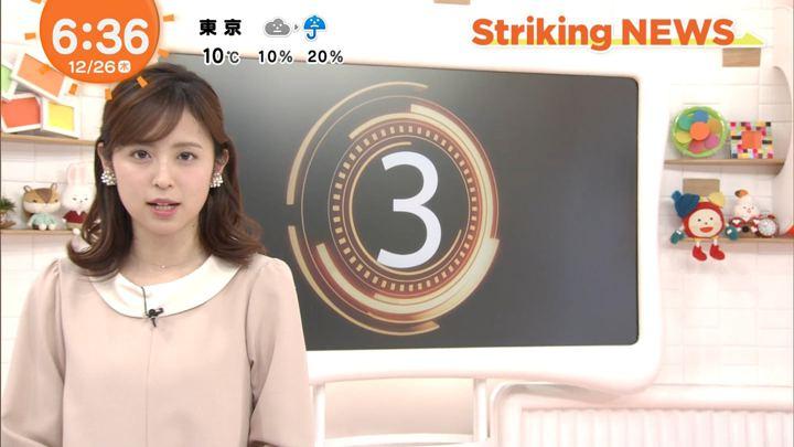 2019年12月26日久慈暁子の画像07枚目