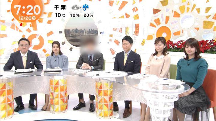 2019年12月26日久慈暁子の画像09枚目