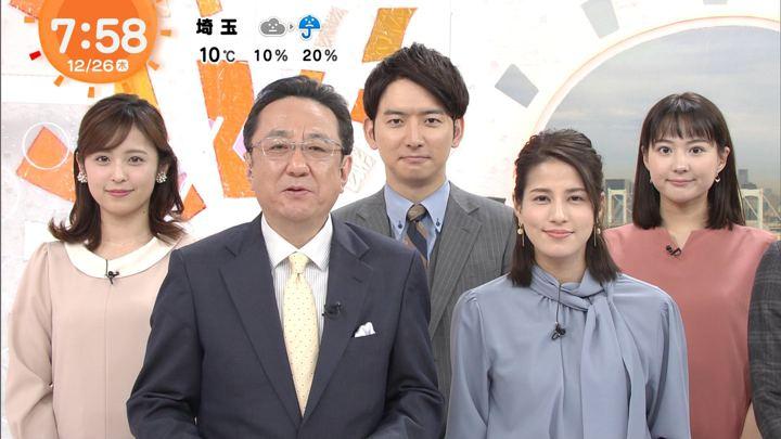 2019年12月26日久慈暁子の画像10枚目