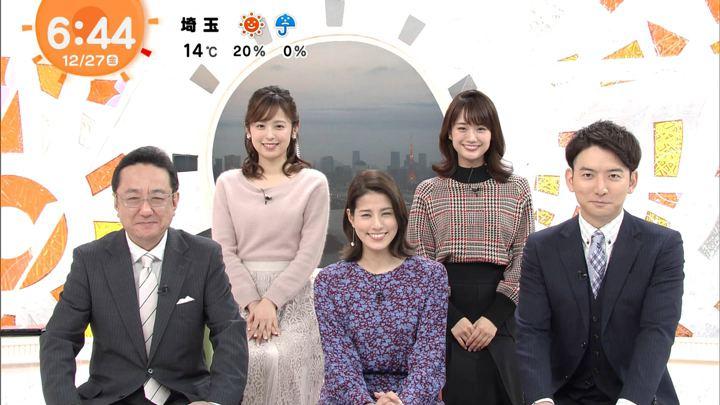 2019年12月27日久慈暁子の画像07枚目