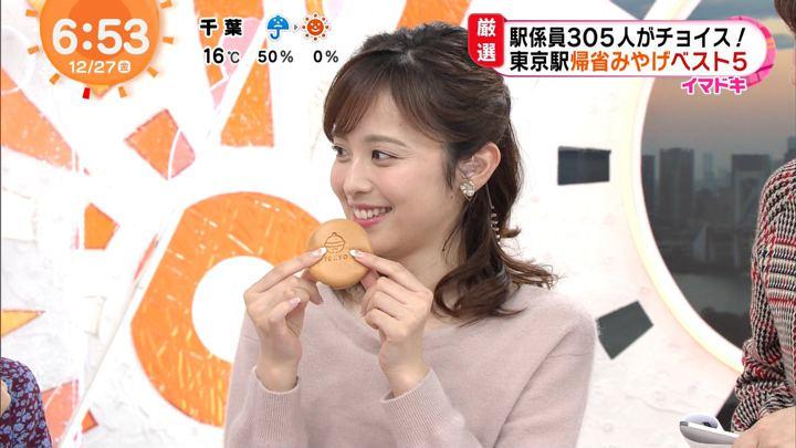 2019年12月27日久慈暁子の画像09枚目