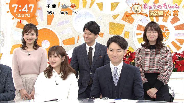2019年12月27日久慈暁子の画像13枚目