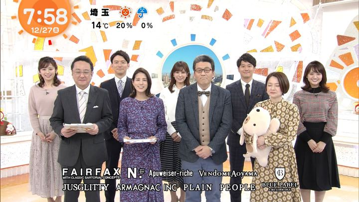 2019年12月27日久慈暁子の画像14枚目