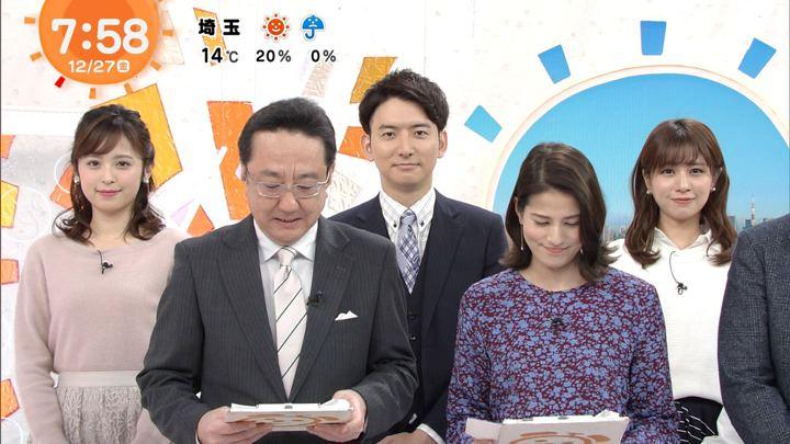 2019年12月27日久慈暁子の画像15枚目