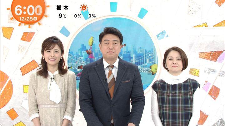 2019年12月28日久慈暁子の画像02枚目