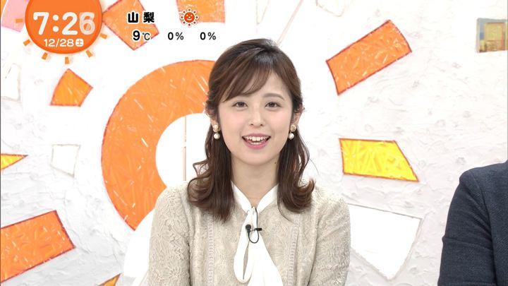 2019年12月28日久慈暁子の画像04枚目