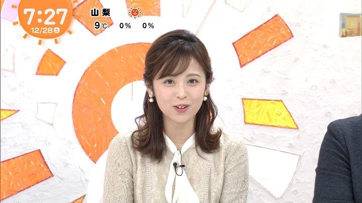 2019年12月28日久慈暁子の画像05枚目