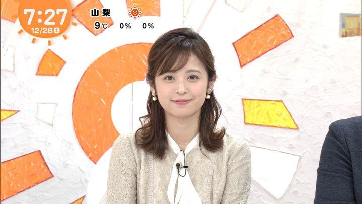 2019年12月28日久慈暁子の画像06枚目