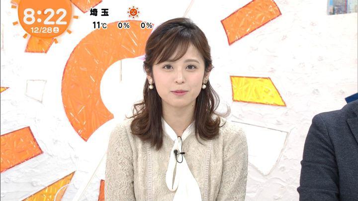 2019年12月28日久慈暁子の画像21枚目