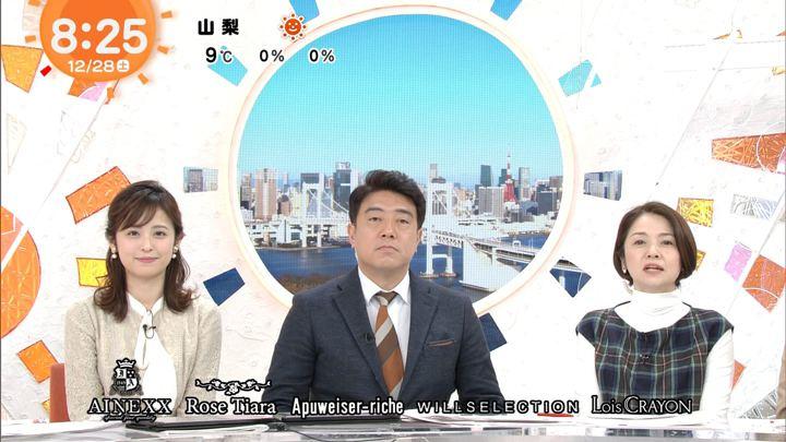 2019年12月28日久慈暁子の画像24枚目