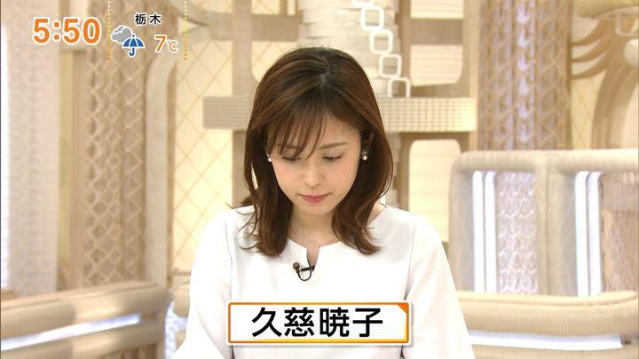 2019年12月30日久慈暁子の画像03枚目