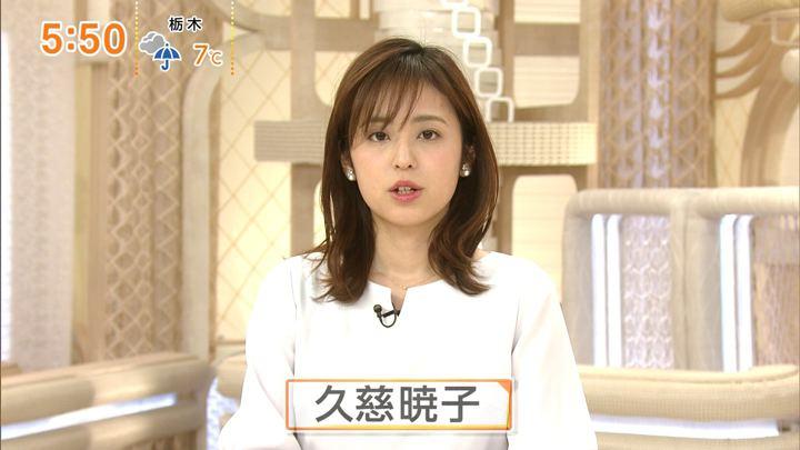 2019年12月30日久慈暁子の画像04枚目