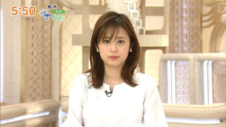 2019年12月30日久慈暁子の画像05枚目
