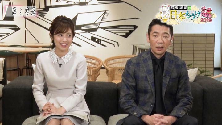 2019年12月30日久慈暁子の画像10枚目
