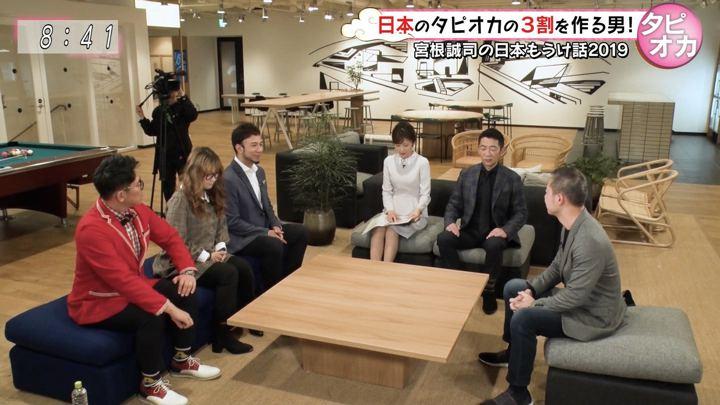 2019年12月30日久慈暁子の画像11枚目
