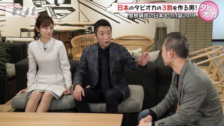 2019年12月30日久慈暁子の画像12枚目