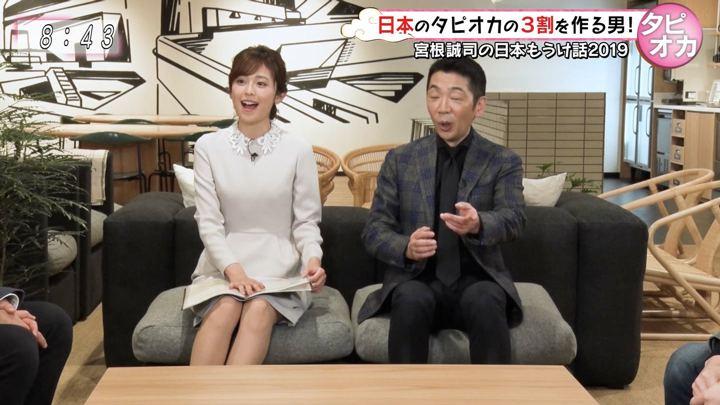 2019年12月30日久慈暁子の画像13枚目