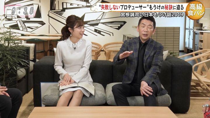 2019年12月30日久慈暁子の画像15枚目
