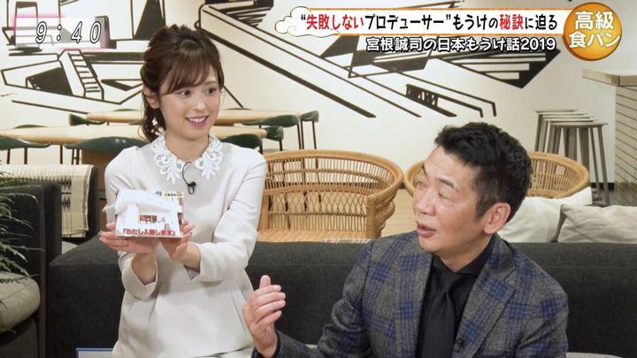 2019年12月30日久慈暁子の画像17枚目