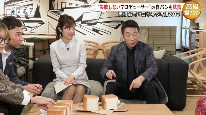 2019年12月30日久慈暁子の画像18枚目