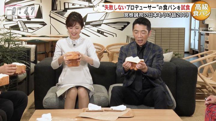 2019年12月30日久慈暁子の画像20枚目