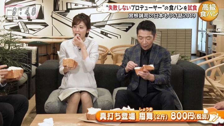 2019年12月30日久慈暁子の画像21枚目