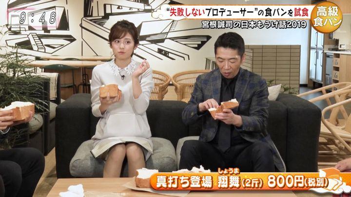 2019年12月30日久慈暁子の画像23枚目