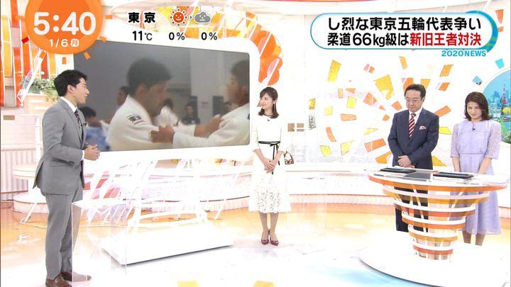 2020年01月06日久慈暁子の画像03枚目