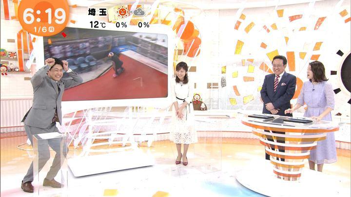 2020年01月06日久慈暁子の画像07枚目