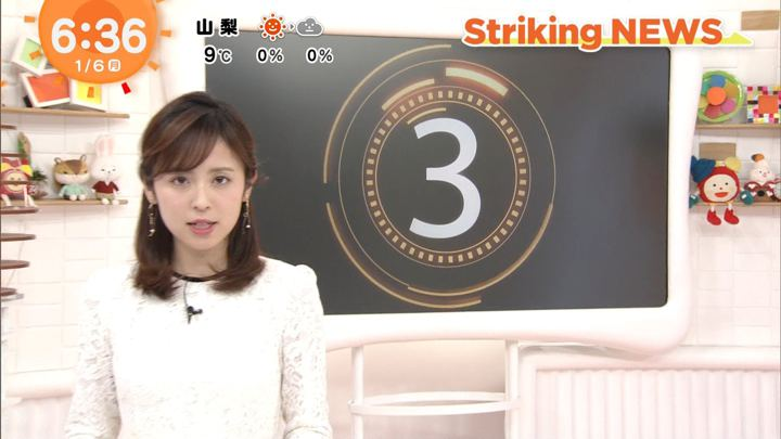 2020年01月06日久慈暁子の画像10枚目