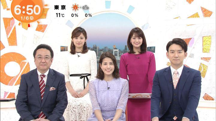 2020年01月06日久慈暁子の画像11枚目