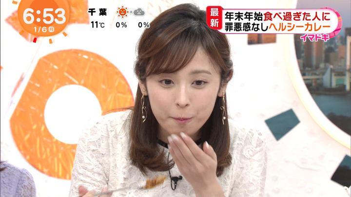 2020年01月06日久慈暁子の画像15枚目