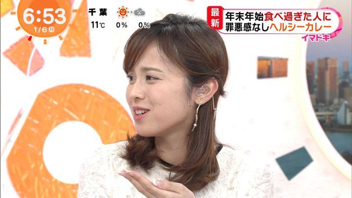 2020年01月06日久慈暁子の画像16枚目