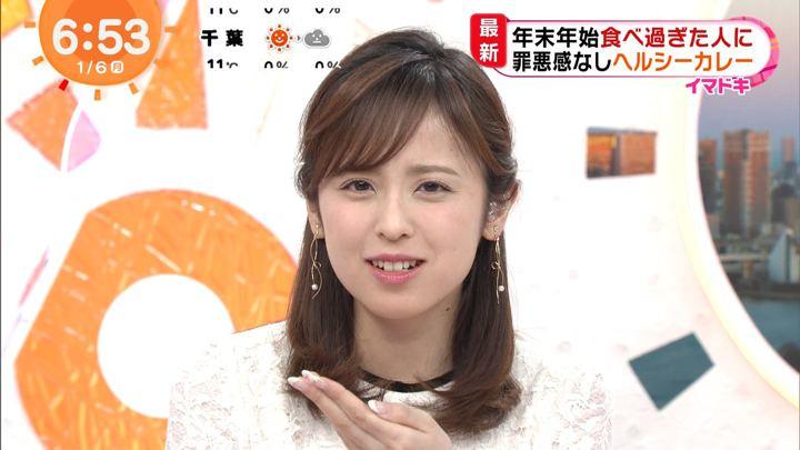 2020年01月06日久慈暁子の画像17枚目