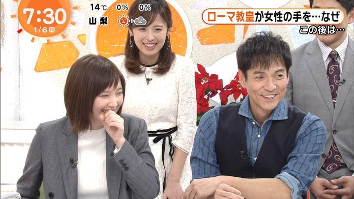 2020年01月06日久慈暁子の画像18枚目