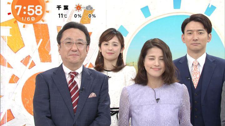 2020年01月06日久慈暁子の画像19枚目