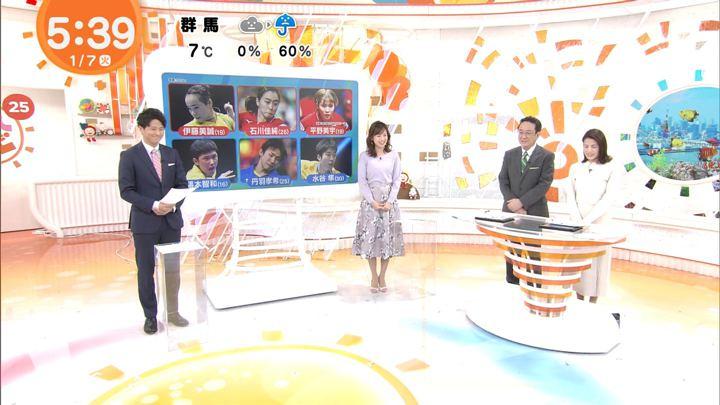 2020年01月07日久慈暁子の画像02枚目