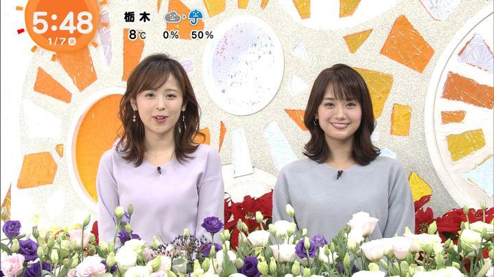 2020年01月07日久慈暁子の画像04枚目