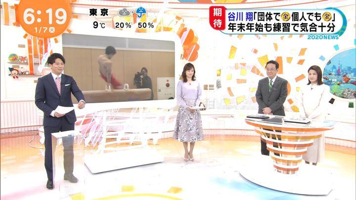 2020年01月07日久慈暁子の画像07枚目