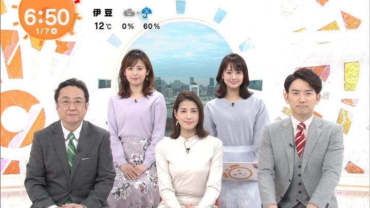 2020年01月07日久慈暁子の画像11枚目