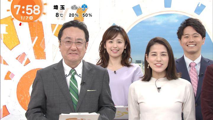 2020年01月07日久慈暁子の画像12枚目